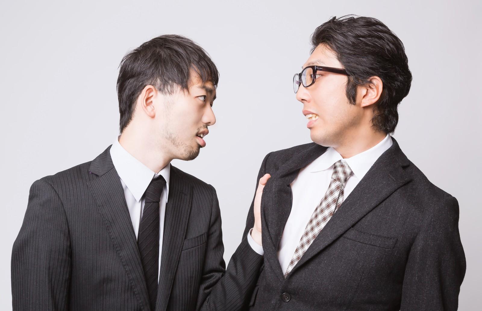 怒鳴る上司への対処法