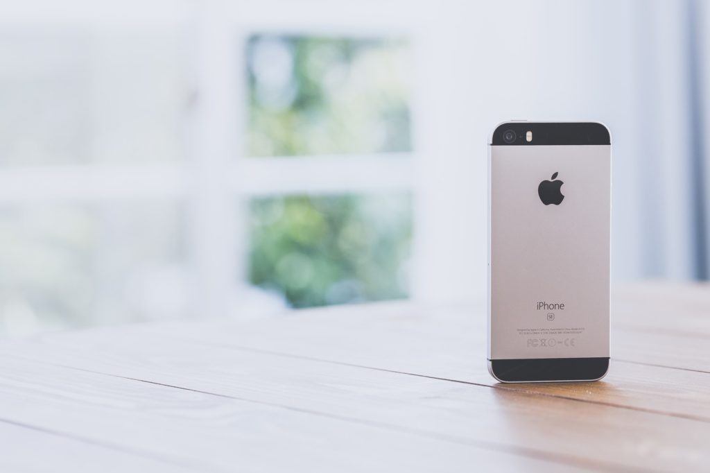 iPhoneの衰退期はいつか?