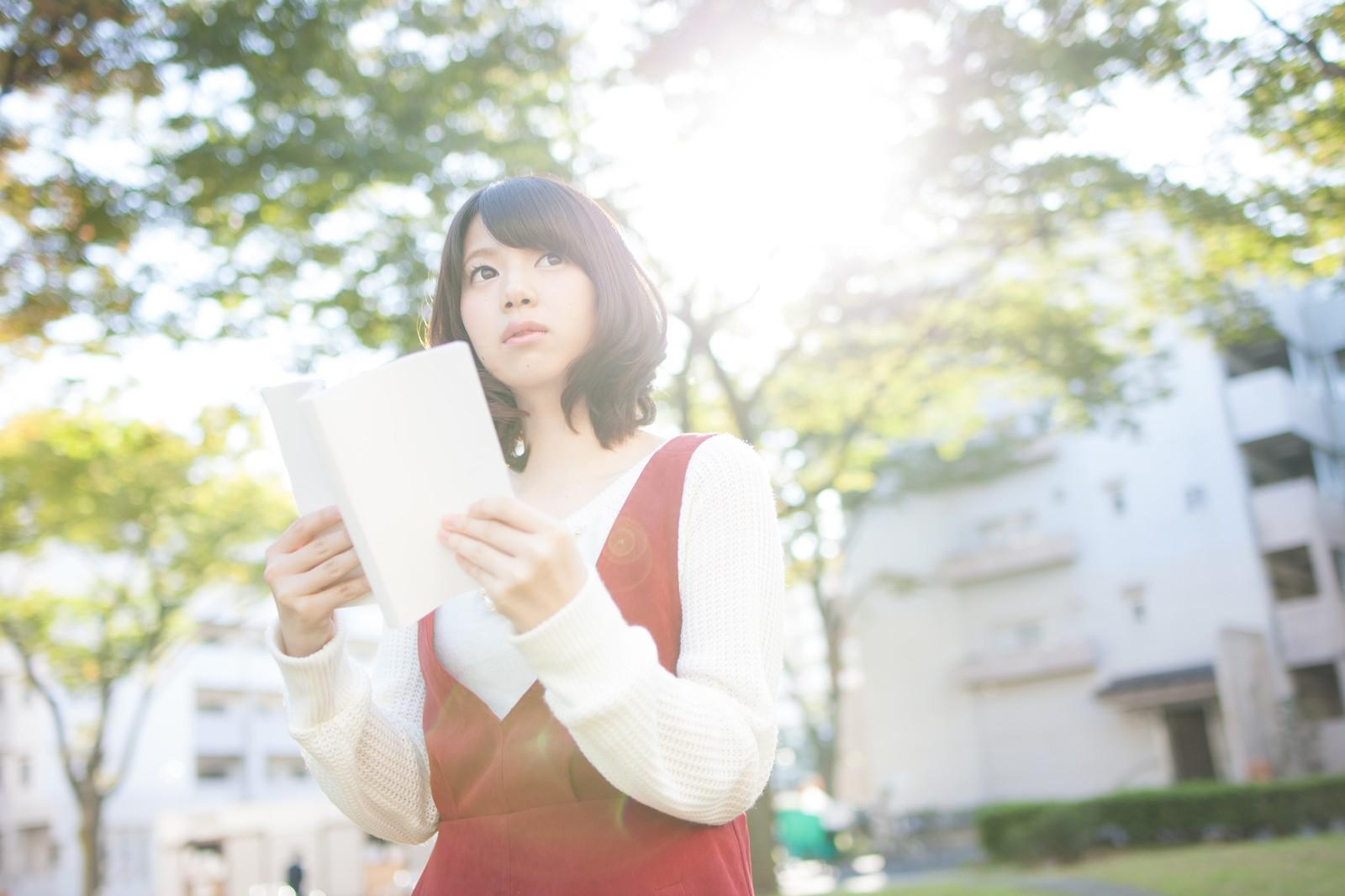 起業の勉強
