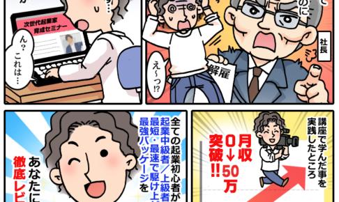ずーみーの漫画