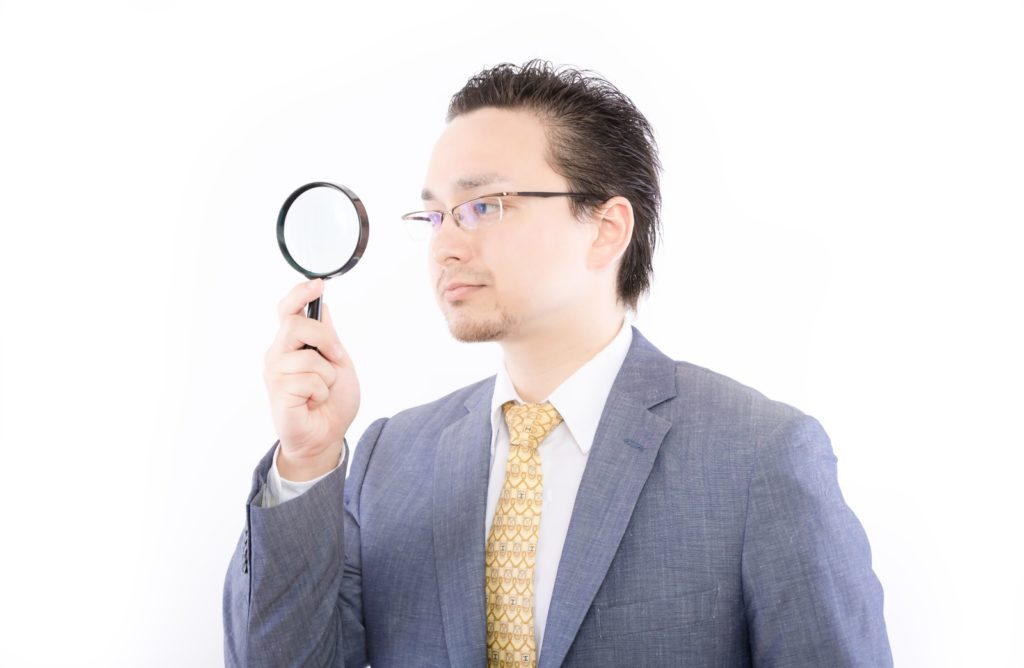 ライバルブログをリサーチする方法