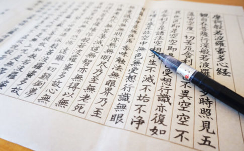 写経という最強のコピーライティング上達法を徹底解説!