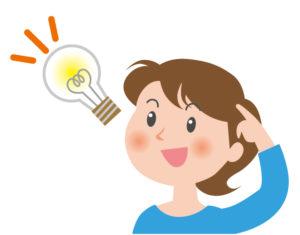 起業失敗例②:我流のアイデアで起業する