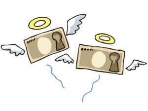 起業失敗例①:借金する(資金が足りなくなる)