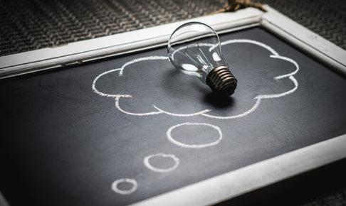 ブログ成功に必須の「経営者としての思考回路とマインド」を鍛える2つの方法