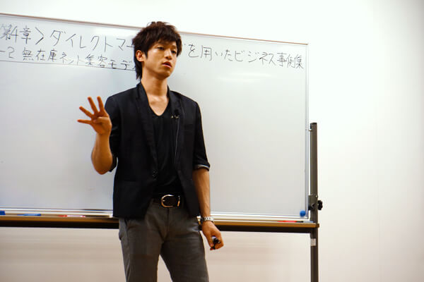 起業家の加藤将太さん